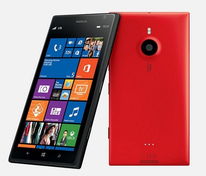 9. Nokia Lumia 1520