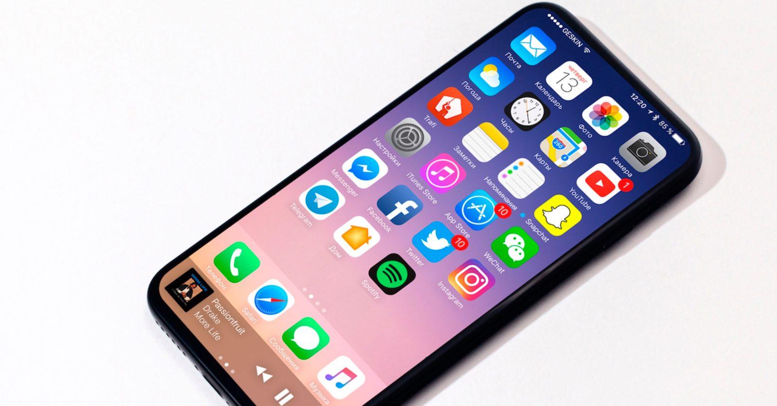 APPLE'DAN iPHONE 8 AÇIKLAMASI