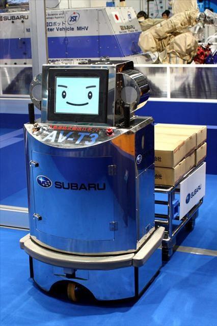 Her ihtiyaca robot