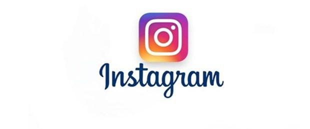 Instagram'a Tiktok benzeri özellik