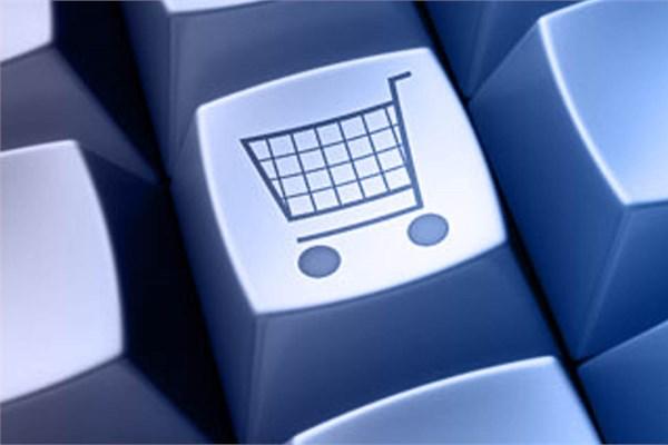 İnternette satılan en pahalı 10 ürün
