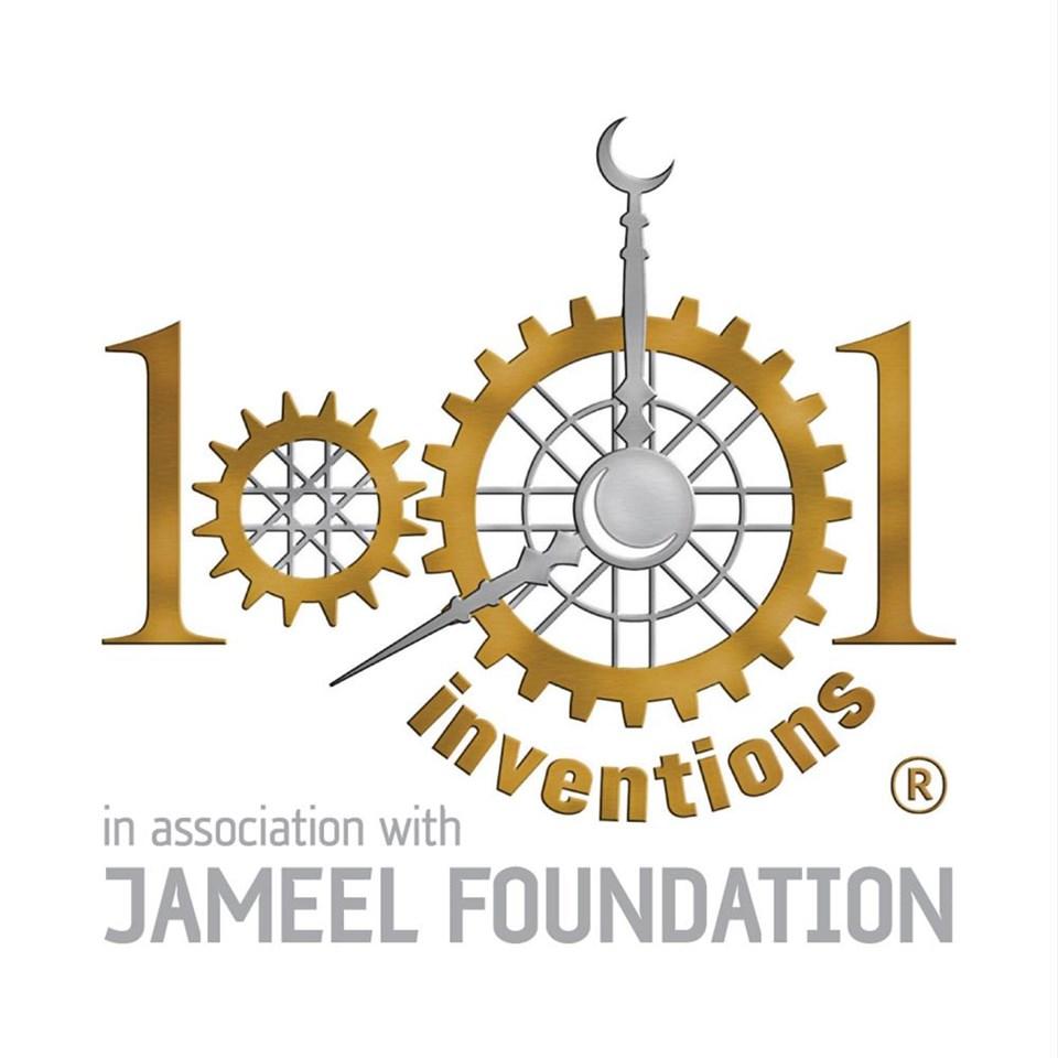 İslam dünyasından insanlığa armağan: 1001 İcat