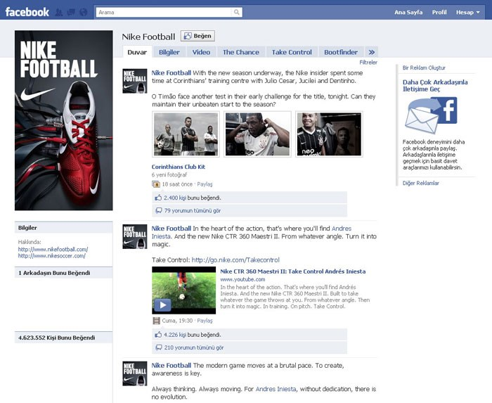1 - Nike Football
