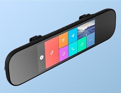 1280x480p dokunmatik bir ekrana sahip olan cihaz 3 Nisan'da satışa sunulacak.