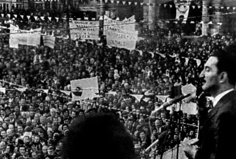 26 Ocak 1974