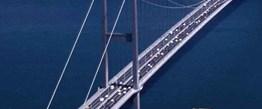 3. Köprü, Karadeniz Sahil Yolu'nu mu bekliyor?