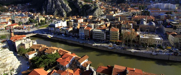 Amasya'da 4.3 büyüklüğünde deprem