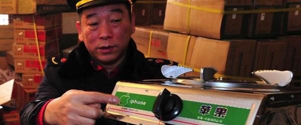 'Apple Chine Limited' gaz ocağı