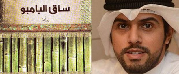 Arap edebiyatının 'Man Booker'ı sahibini buldu