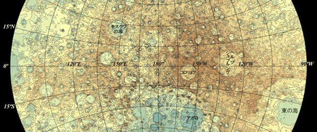 Ay'ın en ayrıntılı haritası çıkarıldı