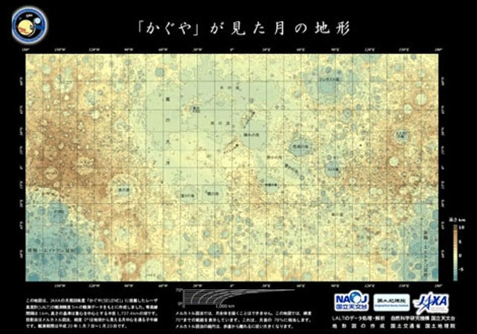 Elde edilen topografya ve mineral bilgileri gelecekte yapılacak yeni projelere ışık tutacak.
