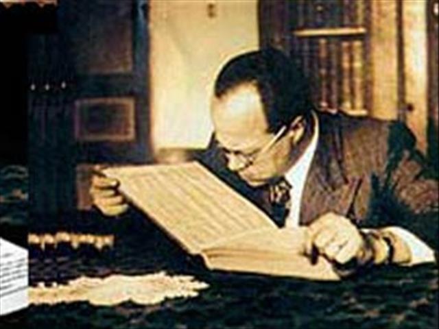 Cemil Meriç (1916-1987)