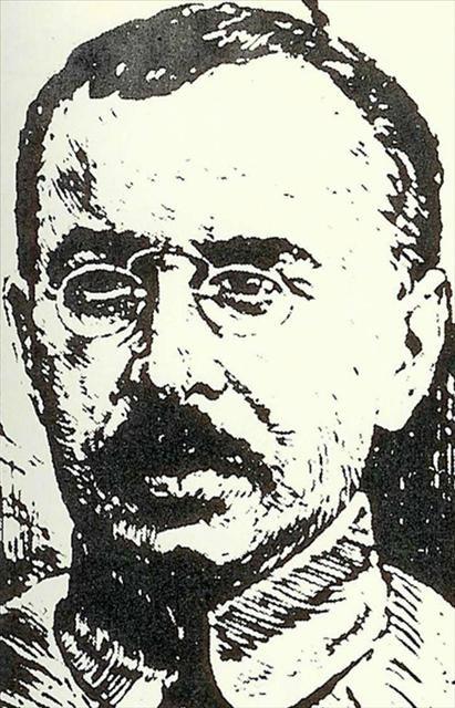 Mustafa Suphi (1883-1921)