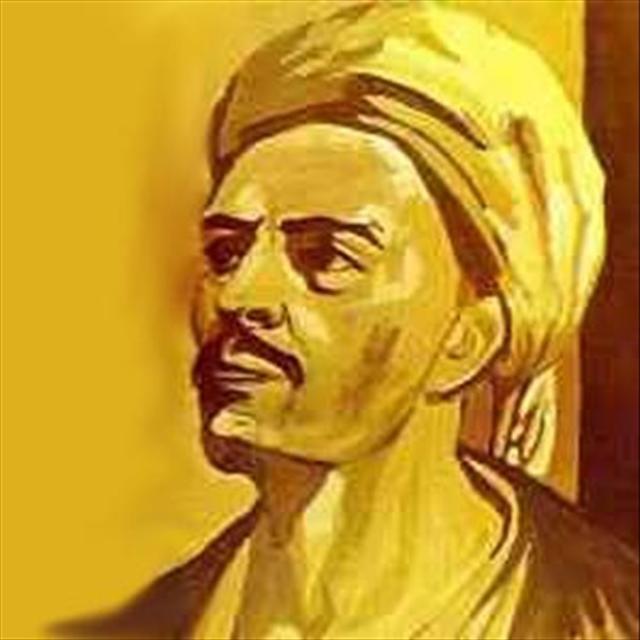 Yunus Emre (1240-1321)