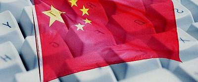 Çin çevrimiçi oyunları da yasakladı