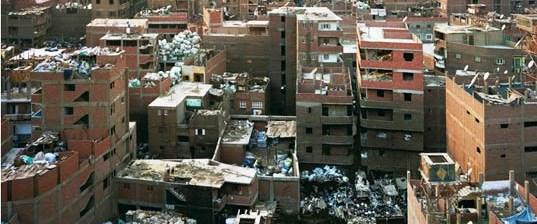 Çöp şehir