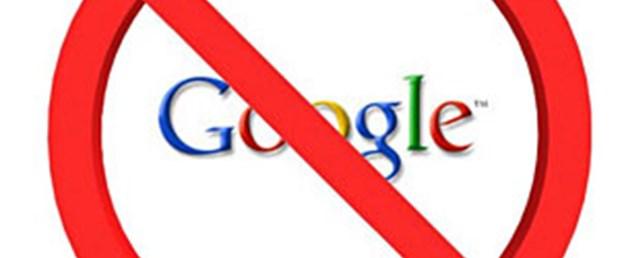 Google kararına itiraz: Bu dolaylı sansürdür