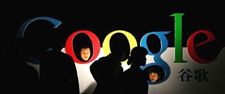 Google'a saldırı iki Çin okulundan