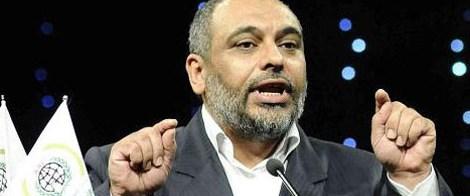 İHH başkanına 'El Kaide' soruşturması