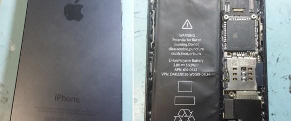 iPhone 5S'e ait yeni sızıntı