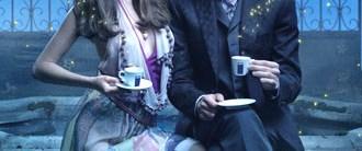 İSF'de 2 liraya kahve keyfi