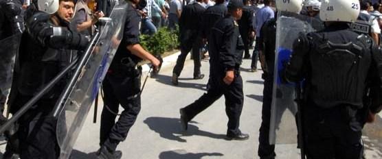 İstanbul Üniversitesi'nde 24 gözaltı