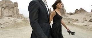 James Bond Tom Ford giyiyor