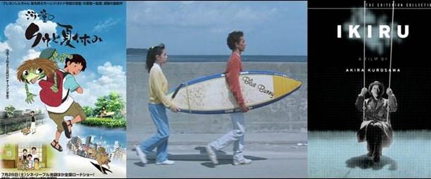 Japon Filmleri Festivali, 6 yaşına basıyor