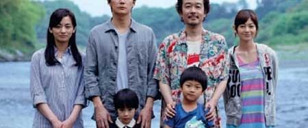 Japon Filmleri Festivali Akbank Sanat'ta