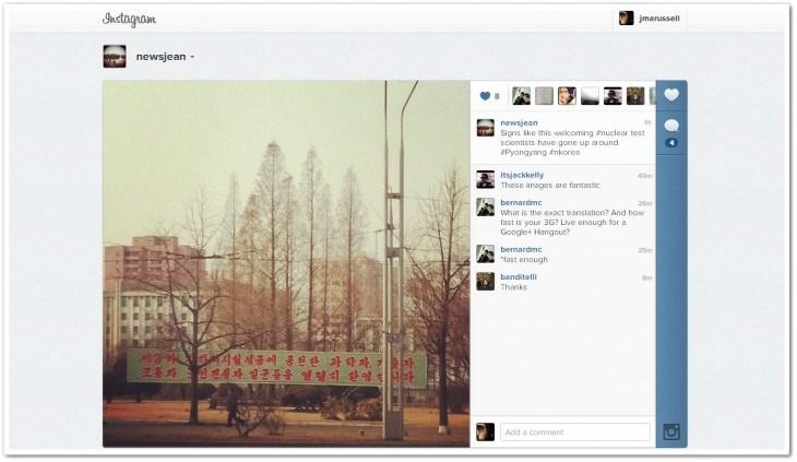 K.Kore'nin ilk Instagram fotoğrafı (Büyütmek için tıklayın).