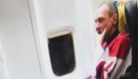 Korsanın uçak içerisinde çekilmiş fotoğrafı