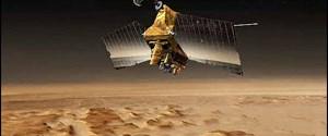 Mars kaşifi görevinin ilk aşamasını tamamladı