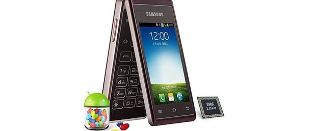 Samsung'dan katlanabilen çift ekranlı telefon