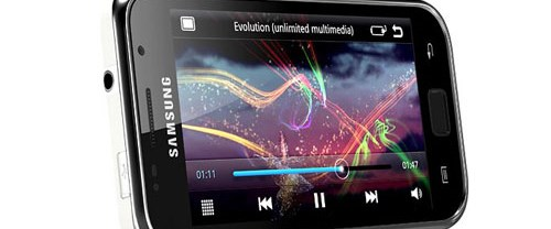 Samsung'tan iPod Touch'a rakip