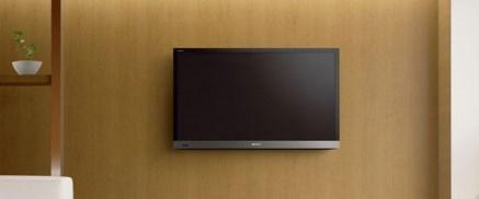 Sony Bravia'da internet artık 'standart'