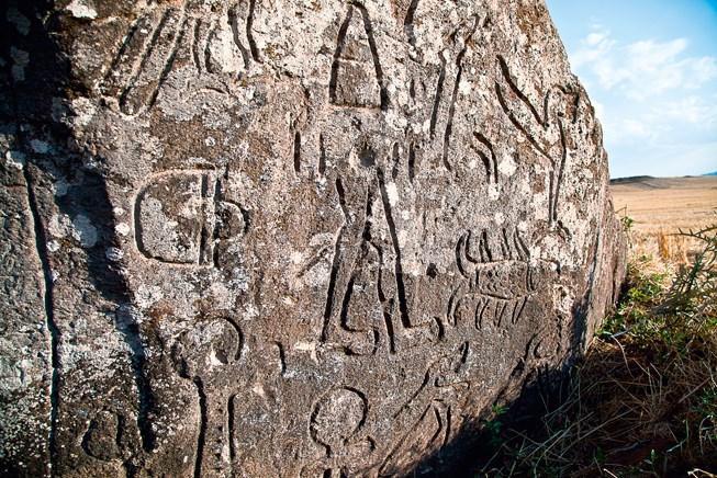 Nevşehir, Gülşehir'in Gökçetoprak Köyü yakınlarındaki düzlükte aniden karşınıza çıkıveren Suvasa hiyeroglifli yazıtı, Tabal Ülkesi'nin Büyük Kralı Tuvatis'in oğlu Wasusarma tarafından yazdırılmış.