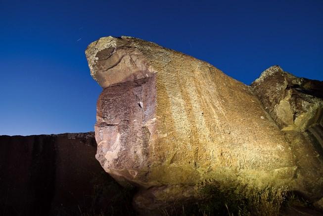 Topada Yazıtı: Wasusarma'nın Laneti... Nevşehir, Acıgöl'e bağlı Ağıllı Köyü'nde yer alan Topada yazıtı 2,83 metre yüksekliğinde, 2,95 metre genişliğinde. Kaya yüzeyi üzerindeki Luwi hiyeroglifli yazıt, Tabal Kralı Wasusarma'nın en kapsamlı yazıtı olarak
