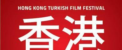 Türkiye sineması gökdelenler şehrinde