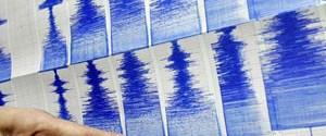 Türkiye'de yılda ortalama 20 bin deprem oluyor