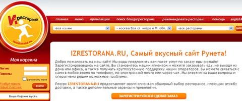 Yemeksepeti Rusya'da açıldıkça açılıyor