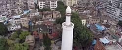 minare-eski
