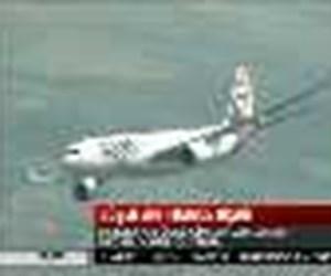Düşen Air France uçağı