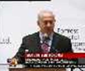 İsrail'de yeni hükümet
