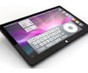 Apple Tablet hangisi olacak?