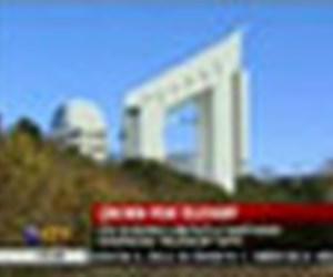 Çin'den yeni teleskop