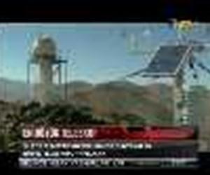 En büyük teleskop