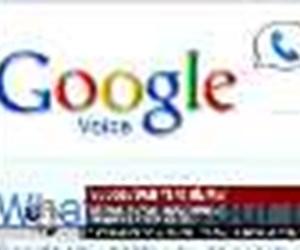 Google'dan yeni hizmet