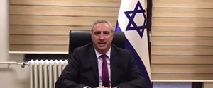 israil-deprem
