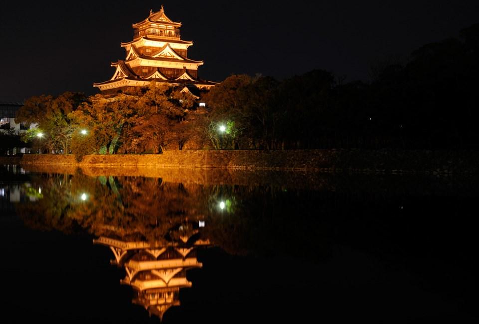 Hiroşima, Japonya
