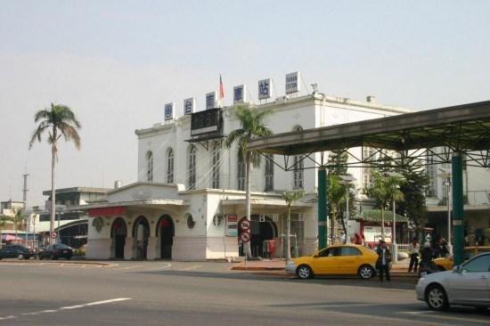 Tainan Tren İstasyonu